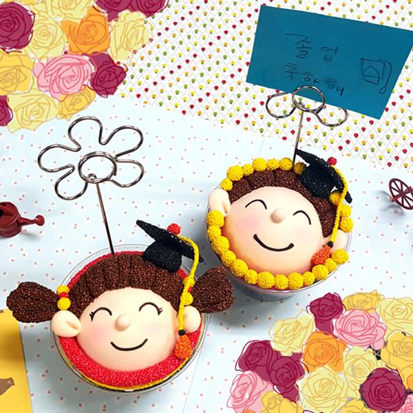 [졸업/하비클레이] 졸업 축하 컵케이크 [5인용]